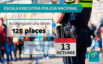 Oberta convocatòria per a l'Escala Executiva de Policia Nacional